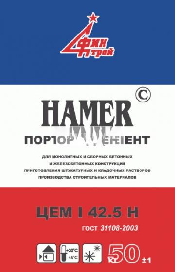 Цемент М-500 Хамер Д0 ЦЕМ I 42,5H 50 кг