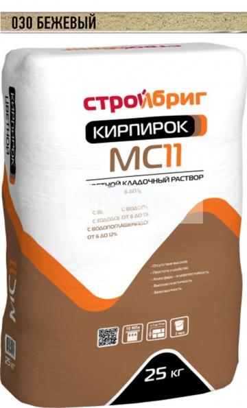 Цветной кладочный раствор Стройбриг Кирпирок МС11 бежевый 030 25 кг
