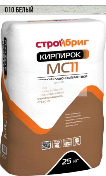 Цветной кладочный раствор Стройбриг Кирпирок МС11 белый 010 25 кг