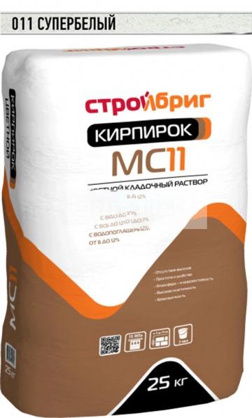 Цветной кладочный раствор Стройбриг Кирпирок МС11 супербелый 011 25 кг
