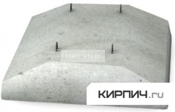 Фундаментные подушки ФЛ 10.12-2