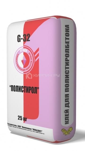 Клей для блоков G32 С-241