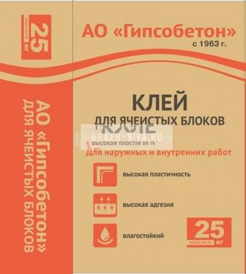 Клей для газосиликатных блоков Гипсобетон ЗИМА 25 кг