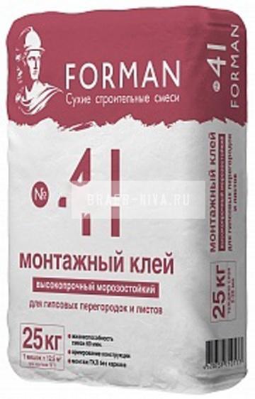 Клей FORMAN 41 высокопрочный для ПГП, 25 кг