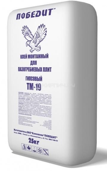 Клей ТM-19 влагостойкий Победит 25 кг