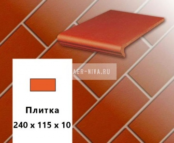 Клинкерная напольная плитка Euramic CLASSICS E 361 naturrot, 240x115x10