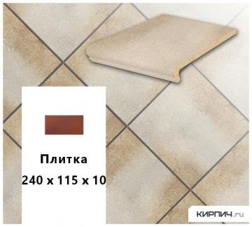 Клинкерная напольная плитка Stroeher KERAPLATTE DURO 850 garda, 240x115x10