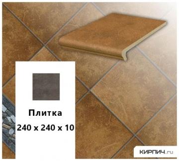 Клинкерная напольная плитка Stroeher KERAPLATTE ROCCIA 839 ferro, 240х240х10