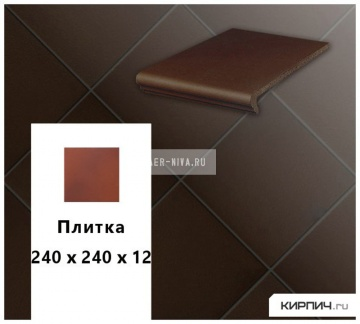 Клинкерная напольная плитка Stroeher KERAPLATTE TERRA 210 braun , 240х240х12