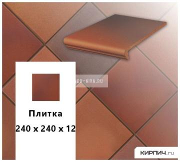 Клинкерная напольная плитка Stroeher KERAPLATTE TERRA 316 patrizierrot ofenbunt, 240х240х12
