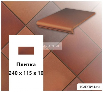 Клинкерная напольная плитка Stroeher KERAPLATTE TERRA 316 patrizierrot ofenbunt, 240x115x10