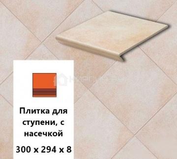Клинкерная плитка для ступени с насечкой Euramic CADRA 520 Sare, 300х294х8