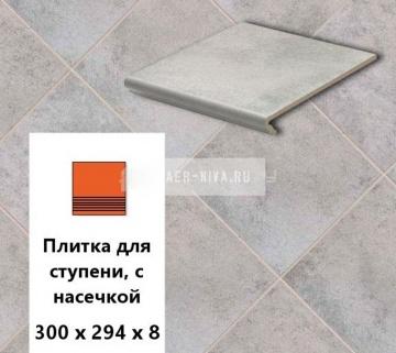 Клинкерная плитка для ступени с насечкой Euramic CADRA E 522 nuba, 300х294х8