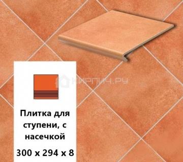 Клинкерная плитка для ступени с насечкой Euramic CADRA E 523 cotto, 300х294х8