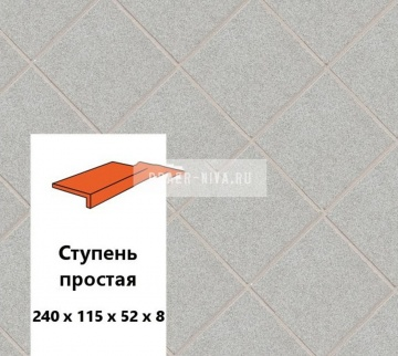 Клинкерная ступень прямоугольная Euramic MULTI E 887 omega, 240х115х52х8