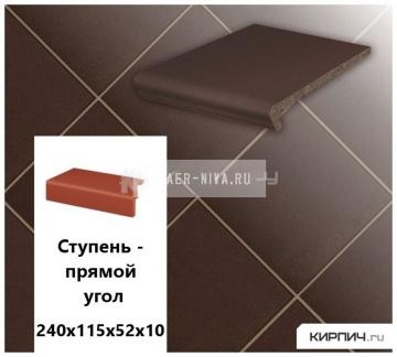 Клинкерная ступень прямоугольная Stroeher KERAPLATTE DURO 825 sherry, 240х115х52х10