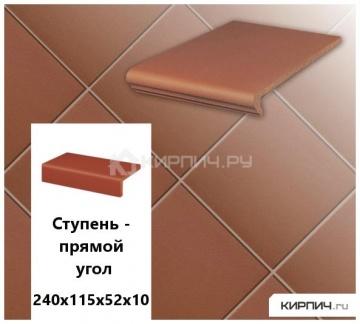 Клинкерная ступень прямоугольная Stroeher KERAPLATTE ROCCIA 215 patrizierrot, 240х115х52х10