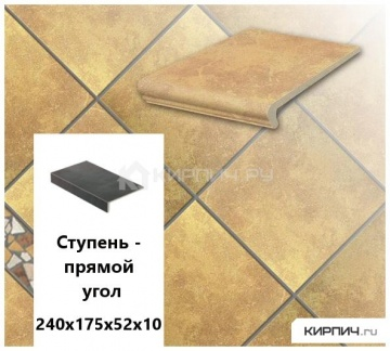Клинкерная ступень прямоугольная Stroeher KERAPLATTE ROCCIA 834 giallo, 240х175х52х10