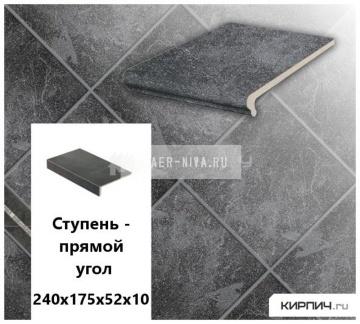 Клинкерная ступень прямоугольная Stroeher KERAPLATTE ROCCIA 845 nero, 240х175х52х10