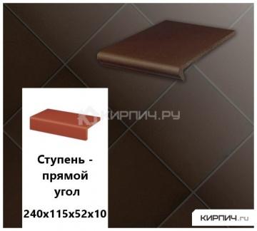 Клинкерная ступень прямоугольная Stroeher KERAPLATTE TERRA 210 braun , 240х115х52х10