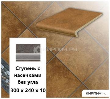 Клинкерная ступень с насечками без угла Stroeher KERAPLATTE ROCCIA 839 ferro, 300х240х10