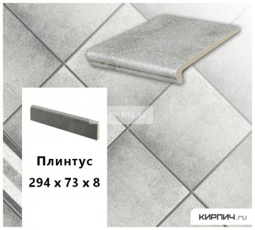 Клинкерный цоколь Stroeher KERAPLATTE ROCCIA 837 marmos, 294х73х8