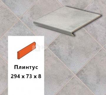 Клинкерный плинтус Euramic CADRA E 522 nuba, 294х73х8
