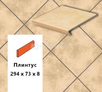 Клинкерный плинтус Euramic CAVAR E 541 facello, 294х73х8