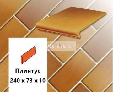 Клинкерный плинтус Euramic CLASSICS E 305 puma, 240х73х10
