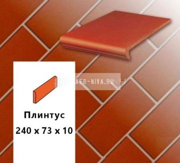 Клинкерный плинтус Euramic CLASSICS E 361 naturrot, 240х73х10