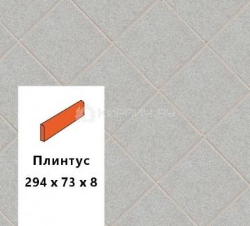 Клинкерный плинтус Euramic MULTI E 887 omega, 240х73х8 мм