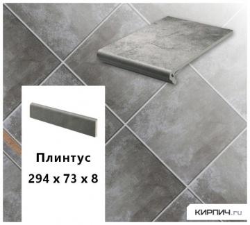 Клинкерный плинтус Stroeher KERAPLATTE AERA 710 crio, 294х73х8