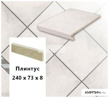 Клинкерный плинтус Stroeher KERAPLATTE AERA 720 baccar, 240х73х8
