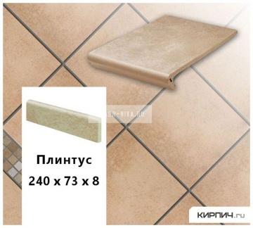 Клинкерный плинтус Stroeher KERAPLATTE AERA 750 rubeo, 240х73х8