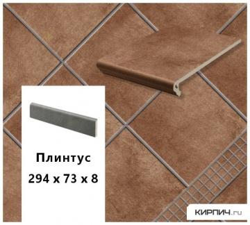 Клинкерный плинтус Stroeher KERAPLATTE AERA T 712 marone, 294х73х8