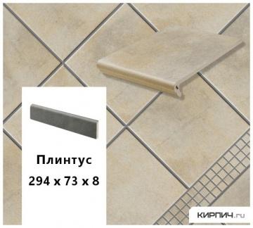 Клинкерный плинтус Stroeher KERAPLATTE AERA T 721 roule, 294х73х8