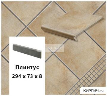 Клинкерный плинтус Stroeher KERAPLATTE AERA T 727 pinar 294х73х8