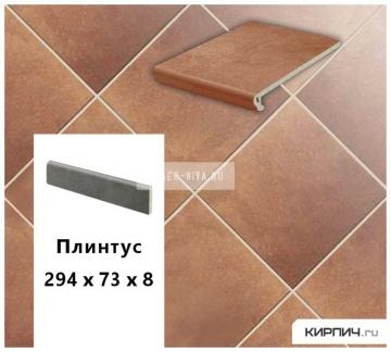 Клинкерный плинтус Stroeher KERAPLATTE AERA T 728 core, 294х73х8