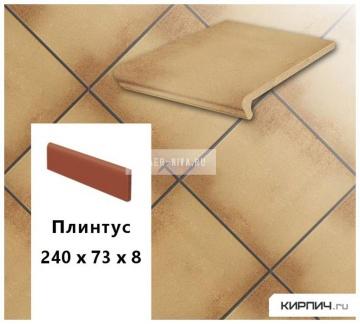 Клинкерный плинтус Stroeher KERAPLATTE DURO 803 elba, 240х73х10