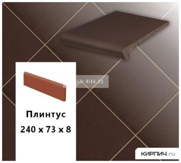 Клинкерный плинтус Stroeher KERAPLATTE DURO 825 sherry , 240х73х10