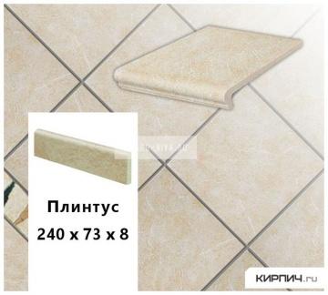 Клинкерный плинтус Stroeher KERAPLATTE ROCCIA 833 corda, 240х73х8
