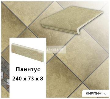 Клинкерный плинтус Stroeher KERAPLATTE ROCCIA 835 sandos, 240х73х8