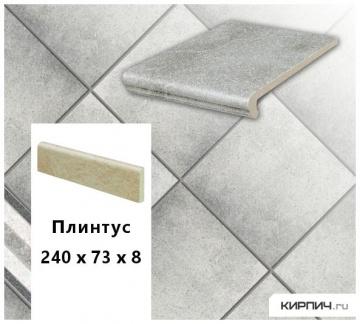 Клинкерный плинтус Stroeher KERAPLATTE ROCCIA 837 marmos, 240х73х8