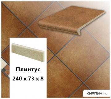 Клинкерный плинтус Stroeher KERAPLATTE ROCCIA 841 rosso, 240х73х8