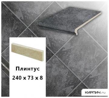 Клинкерный плинтус Stroeher KERAPLATTE ROCCIA 845 nero, 240х73х8