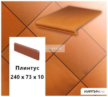 Клинкерный плинтус Stroeher KERAPLATTE TERRA 307 weizengelb, 240х73х10