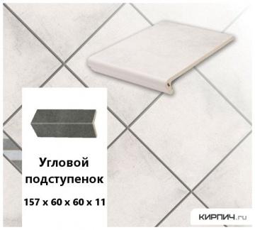 Клинкерный угловой подступенок Stroeher KERAPLATTE AERA 157х60х60х11