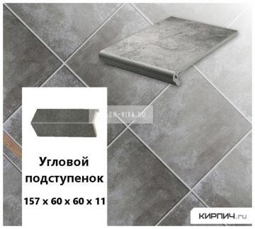 Клинкерный угловой подступенок Stroeher KERAPLATTE AERA 710 crio, 157х60х60х11