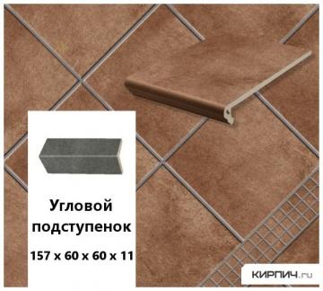 Клинкерный угловой подступенок Stroeher KERAPLATTE AERA T 712 marone, 157х60х60х11