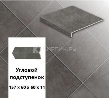 Клинкерный угловой подступенок Stroeher KERAPLATTE ASAR 645 giru, 157х60х60х11